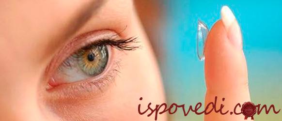 Уход за контактными линзами - советы