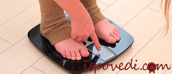Исповедь женщины с лишним весом