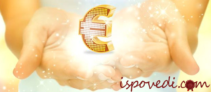 евро лотерея