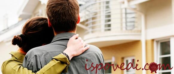 Почему женщины заводят любовников
