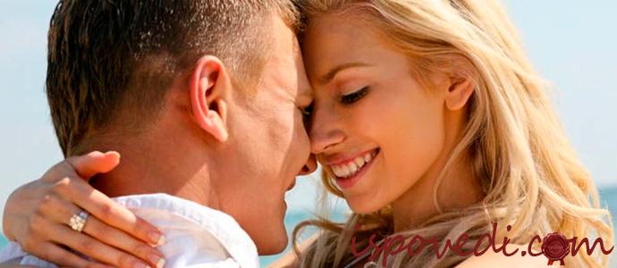история любви к бывшему мужу