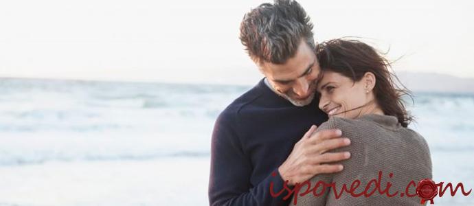 исповедь женщины, полюбившей другого