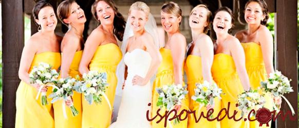 подруги невесты