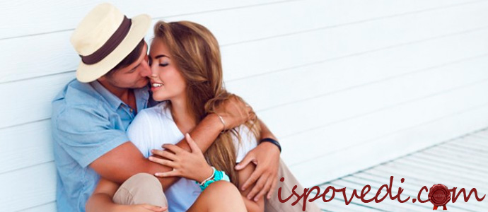 исповедь молодой девушки о любви к женатому мужчине