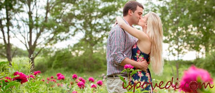 исповедь женщины об отношениях с иностранцем