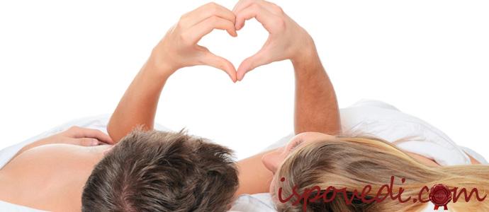 любовь и гармония в интимных отношениях супругов