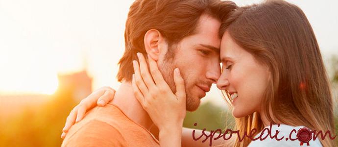 исповедь девушки, полюбившей женатого мужчину