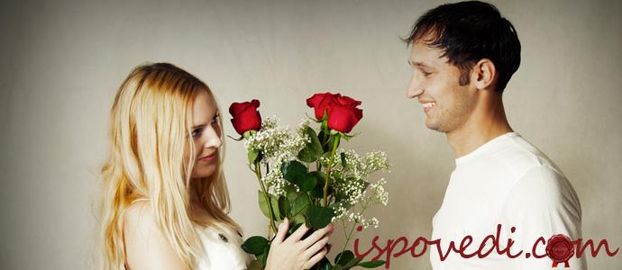 исповедь влюбленного мужчины