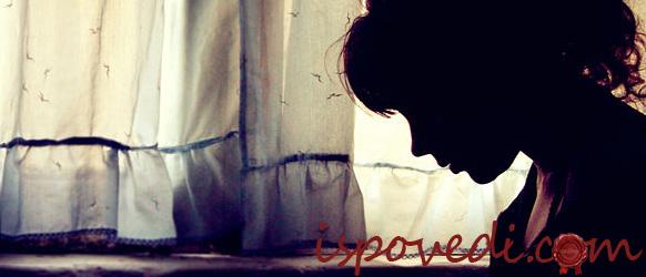 Забыть старую любовь