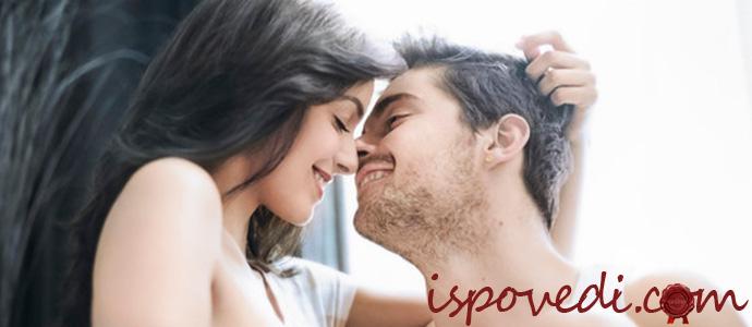 исповедь замужней женщины, которой не нравится секс с мужем