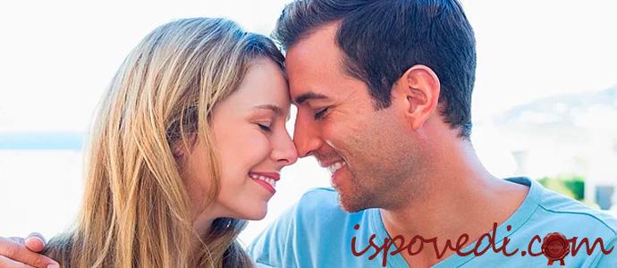 исповедь замужней женщины, имеющей нескольких любовников