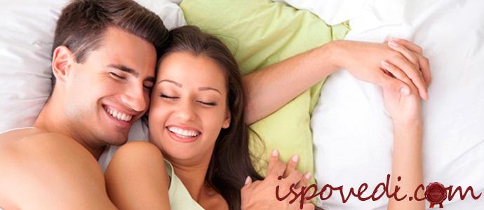 исповедь женщины об отношениях с любовником