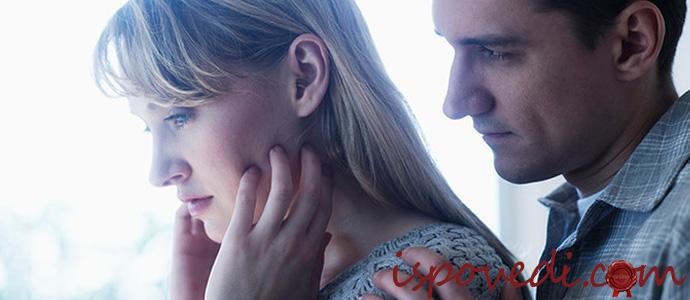 исповедь девушки о женатом любовнике