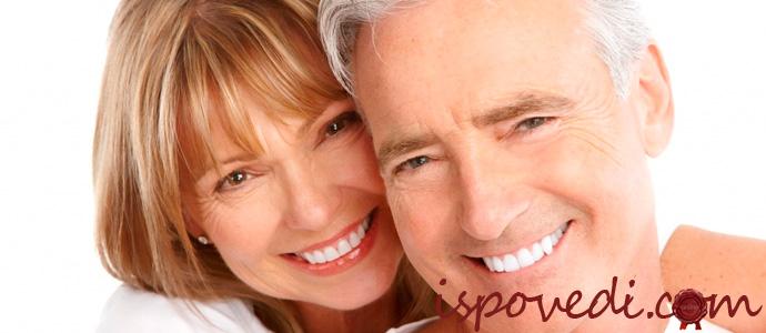 люди с красивыми зубами