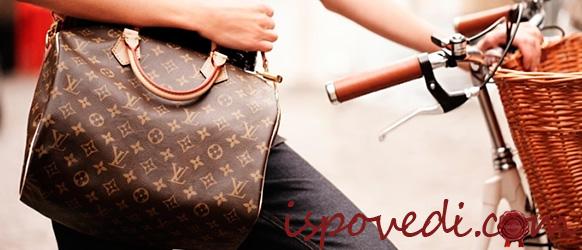 Брендовая женская сумочка
