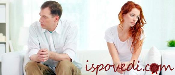 история развода