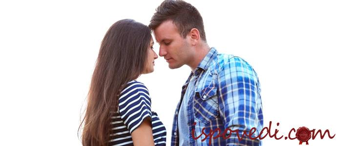 история о первой любви