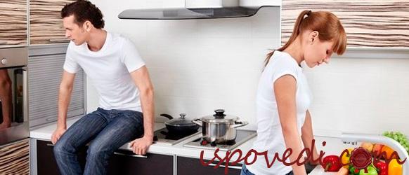 ссора с мужем и развод