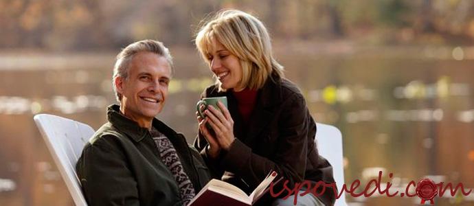 исповедь разведенной женщины о любви к старому мужчине
