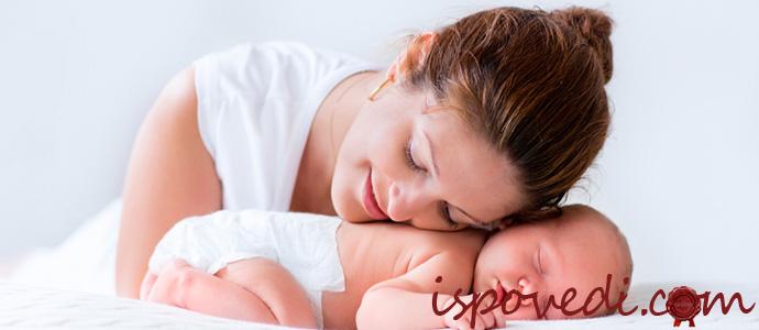 исповедь одинокой женщины с ребенком