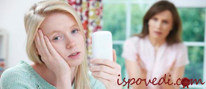 исповедь дочери об отношениях с мамой