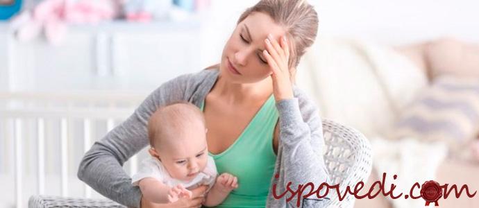 исповедь женщины, жалеющей, что родила ребенка от любовника
