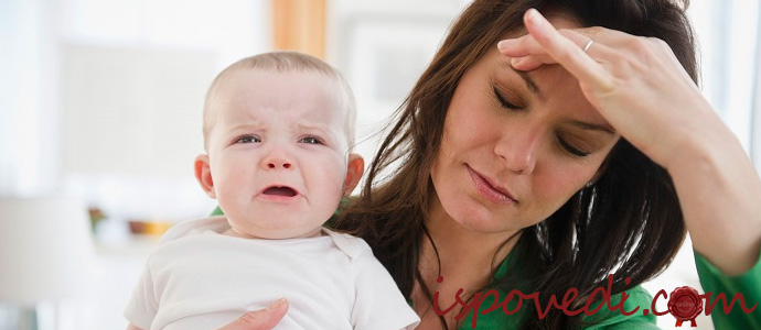 исповедь одинокой женщины с маленьким ребенком