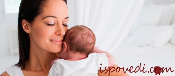 исповедь мамы о ненависти к своему ребенку