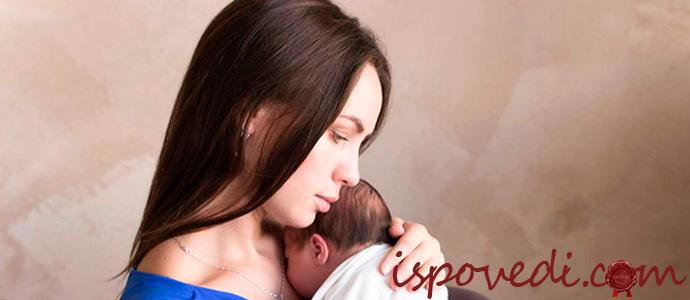 исповедь девушки, которая не подозревала о свое беременности о самых родов