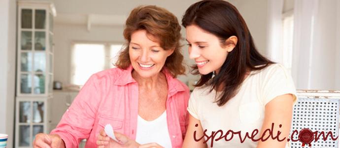 исповедь о непонимании в семье
