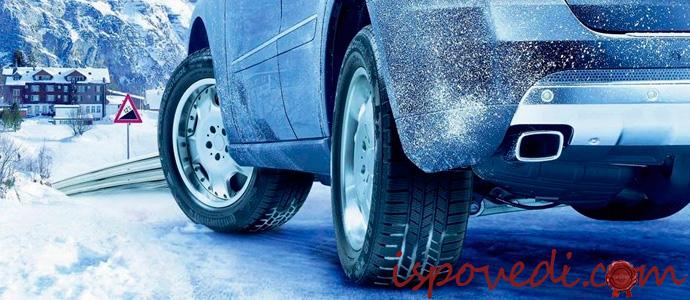 выбор зимней резины для автомобиля