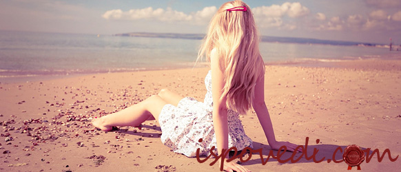 Любовная история на пляже Египта