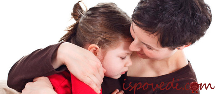 исповедь матери о ребенке с замедленным развитием речи