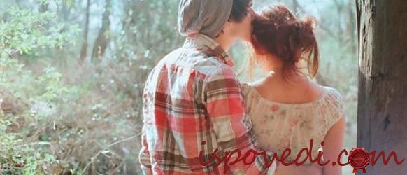 Сложные любовные отношения девушки с парнями