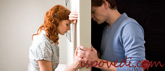 Я забеременела от брата своего мужа и сделала аборт