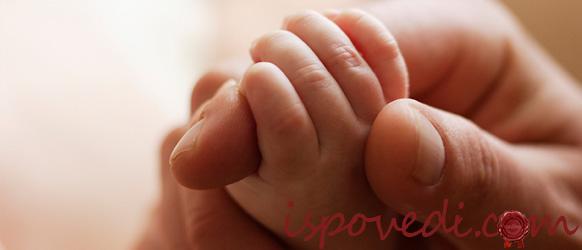 Исповедь матери многодетной семьи