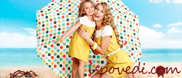 парная одежда для мамы и дочки