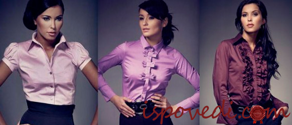девушки в блузах