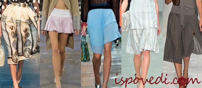 легкие стильные женские юбки