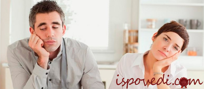 исповедь женщины, бросившей своего мужа