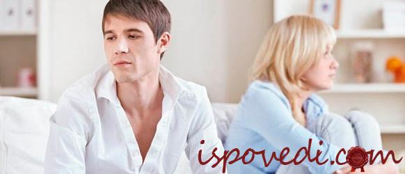 История о жизни с ревнивым гражданским мужем