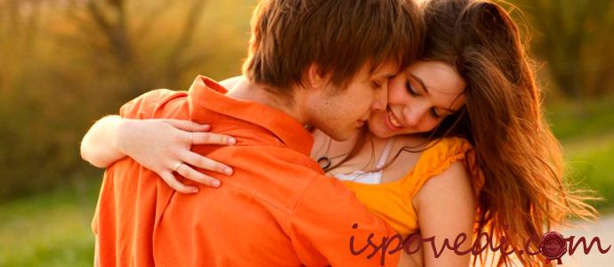 исповедь несчастливой в любви девушки