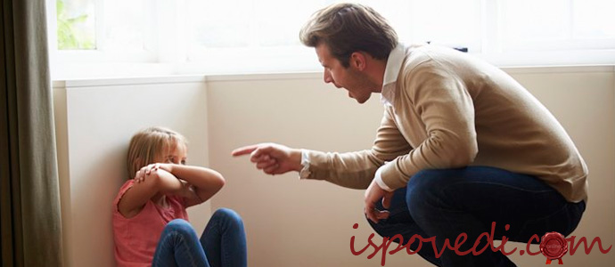 исповедь двушки, у которой отец грубиян