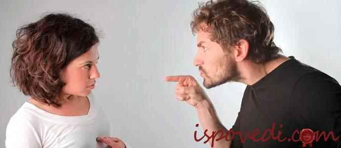 исповедь о насилии в семье