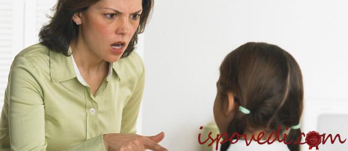 исповедь девочки, которую унижает мать