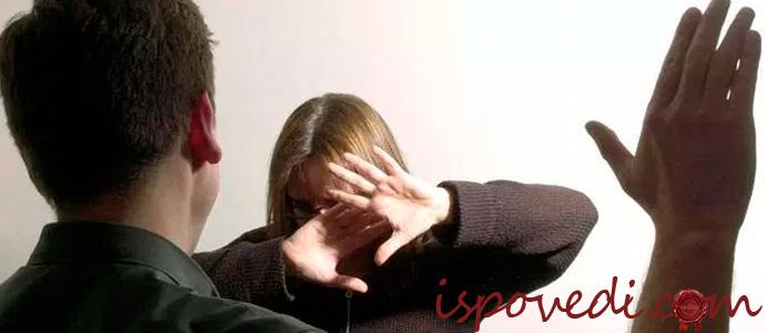 исповедь девушки о насилии отца в семье