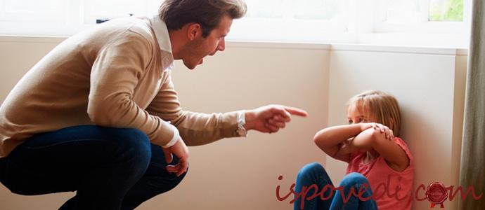 исповедь девушки о нанавести к отцу