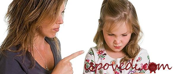 Дочь не слушается