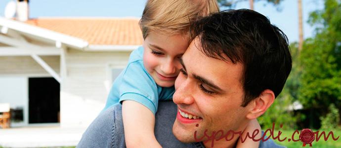 история отношений с ребенком мужа от бывшей жены