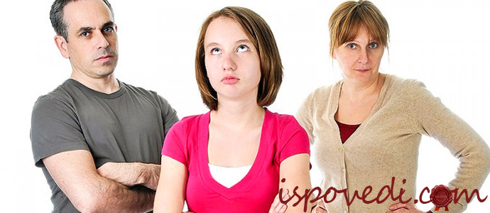 исповедь дочки о своем отношении к родителям